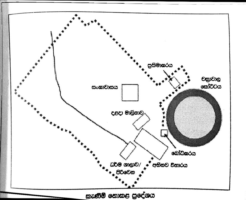 Dalada Maligawa (Temple of Tooth) and Unexcavated Area