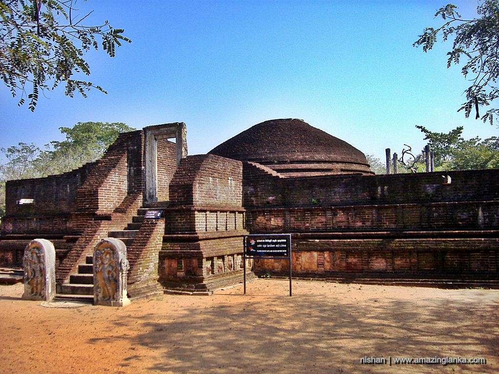 The Menik Vehera stupa on built on a high pedestal