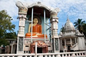 Bodhirajarama (Angurukaramulla) Maha Viharaya
