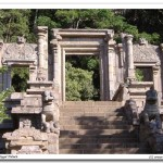 The Ancient Kingdom of Yapahuwa - The Stone Doorway to the Palace Complex
