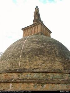 Dematamal Viharaya
