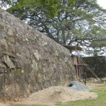 Katuwana Fort