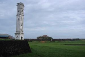 Matara Fort