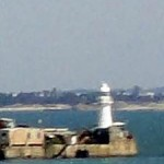 Colombo Harbor Breakwater North End Lighthouse
