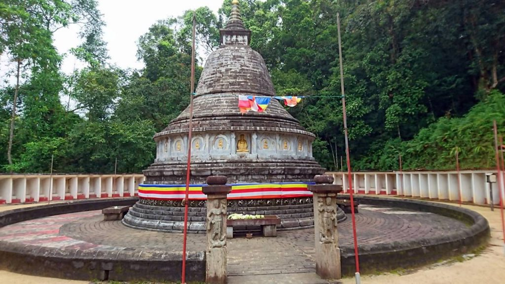 Kalugala Monastery (Kalugala Arannya)