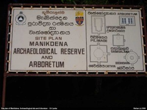 Menikdena Archeological Reserve