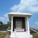 medawachchiya Isinbassagala Ruwangiri Rajamaha Viharaya