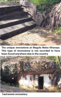 Sastrawela Mani Naga Pabbatha Viharaya