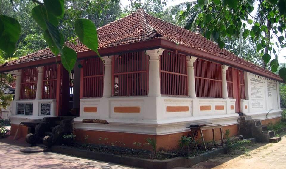 Ilupandeniya Raja Maha Viharaya