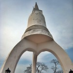 Lankapatuna Samudragiri Viharaya