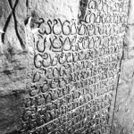 madawala Stone Inscription