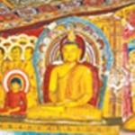 Meeduma Sri Mahindaramaya