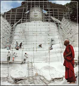 Kurunegala Rambadagalla Vihara