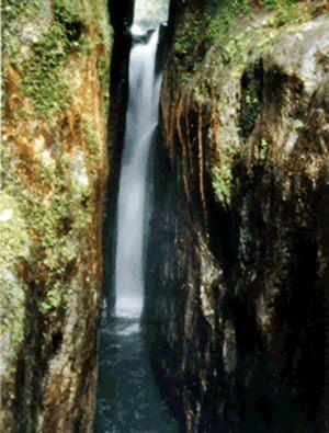 Gal Oruwa Ella Falls (Gal Doruwa Ella)