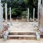 The Relic House and the Inscription of King Mahinda IV