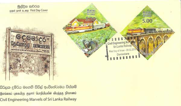 First day Cover of 2014 stamp celebrating the engineering marvel of Demodara Bridge and Nine Arch Bridge at Demodata