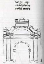 Poothathamby Arch (Sangili Toppu) at Jaffna, Sri Lanka