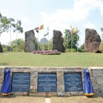 Toppigala Heritage Park