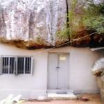 Sanghappalaya Wedisagiri Aranyaya