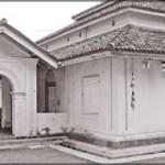 Beruwala Sapugoda Raja Maha Viharaya
