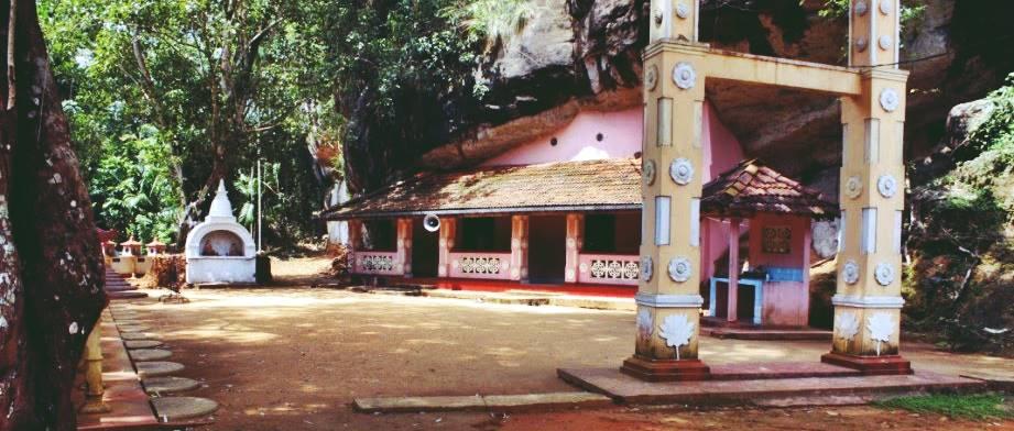 Alawala Pothgul Len Rajamaha Viharaya