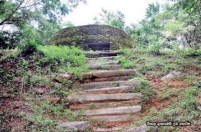 Mahiyanganaya Ancient Nagadeepa Viharaya