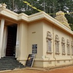 Shri Bhakta Hanuman Temple built by Chinmaya Mission of Sri Lanka.