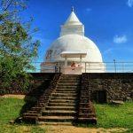 Sithulpawwa Magul Maha Viharaya