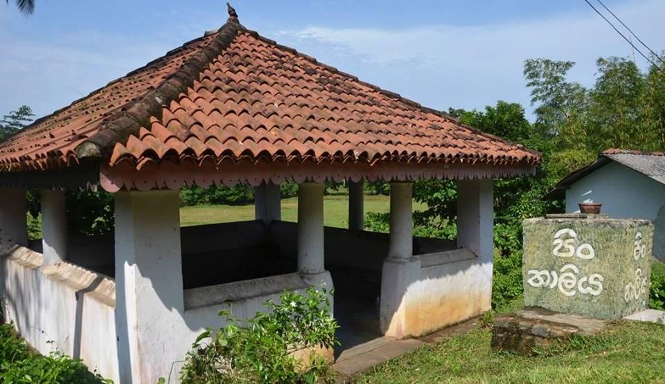 Apalawatta Ambalama in Urapola, Atthanagalla
