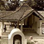 The Pinthaliya at the Hanguranketha Ambalama