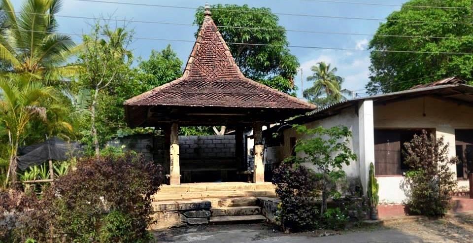 Naranwala Ambalama