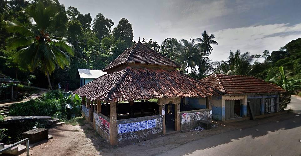 Wakirigala Ambalama