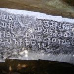 """Diyagama inscription is located at Diyagama ancient port of Kalu Ganga, about 3 km from the river mouth. It is also known as the """"Pelunu Gala"""" inscription"""