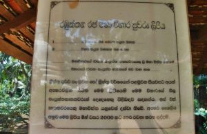 About the 1st century BC slab inscription Bandaragama Rambukkana Rajamaha Viharaya