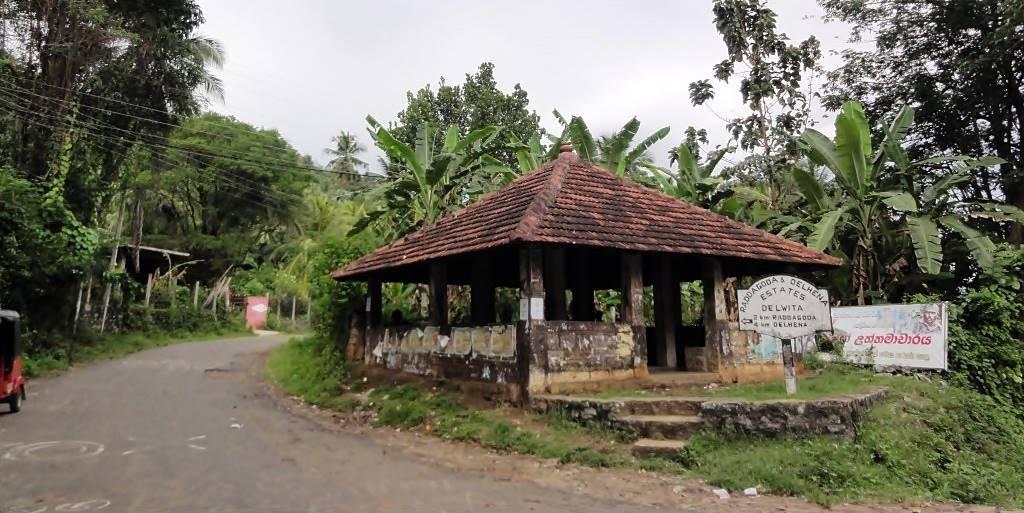 Katupilagolla Ambalama