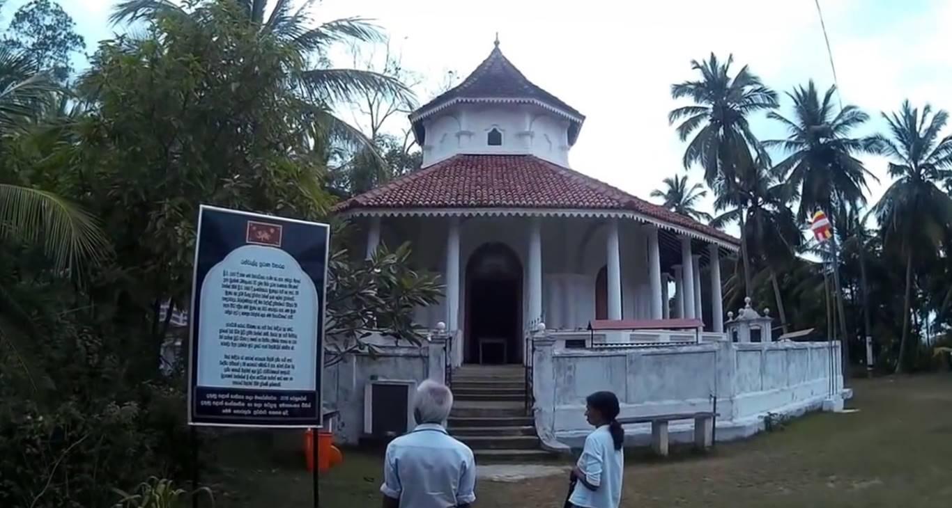 Octagonal image house at Kathaluwa Purana Viharaya