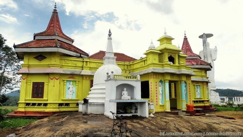 RanaRanagala Rajamaha Viharaya gala Rajamaha Viharaya