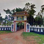 Bibiladeniya Sri Maliyadeva Maha Pirivena