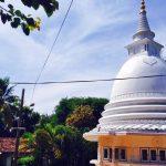 Udakotuwa Bodhi Sameepa Bentota Rajamaha Viharaya