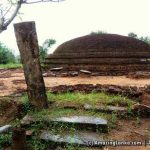 Meewalapathaha Archaeological Reserve