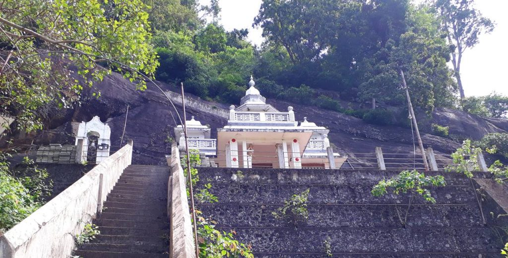 Vilbawa Rajamaha Viharaya