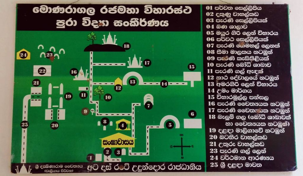 Map of the ruins which is scattered all over the Monaragala Hill