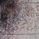 The Brahmi Inscriptions at Rotumba Budugala Rajamaha Viharaya