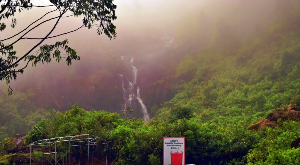 Labookellie Estate Waterfall