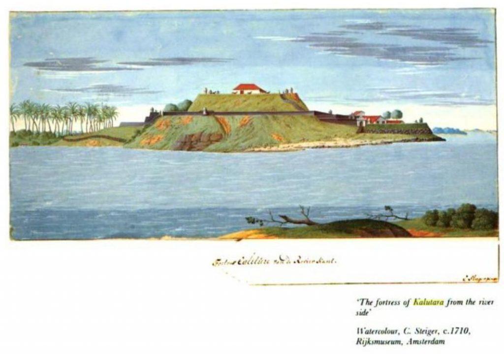 කළුතර බලකොටුව 1710 දී දිය සායමක් - a watercolour painting of Kalutara Fort in 1710
