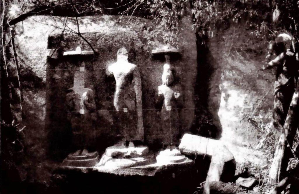 Wila Oya – Budupatuna