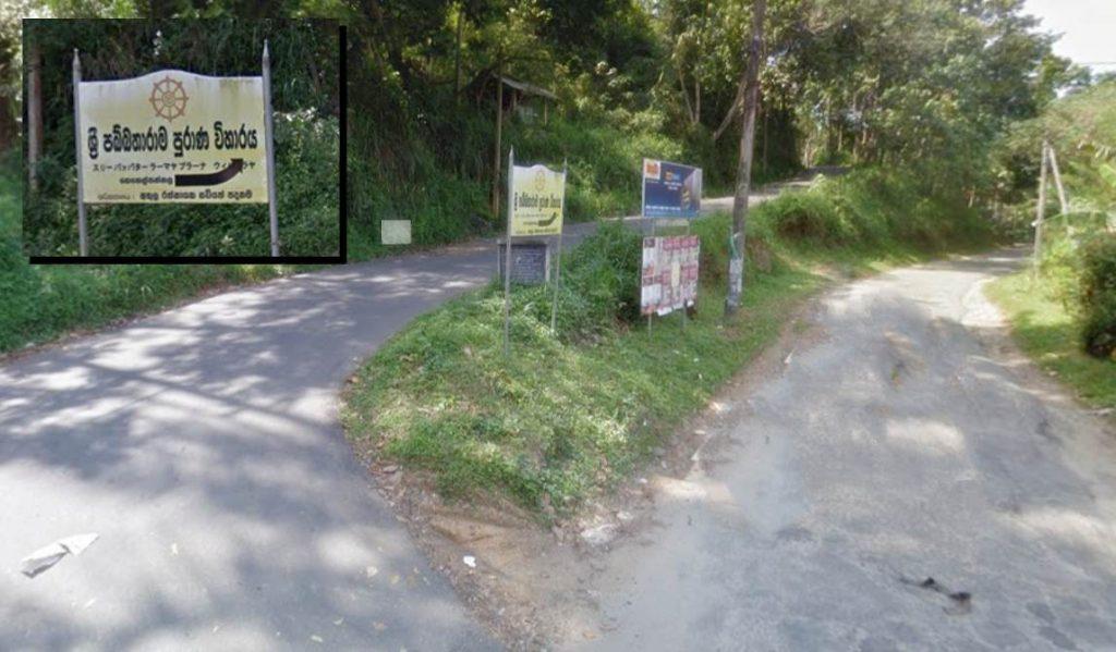 The road towards Kehelpannala Sri Pabbatharama Purana Tampita Viharaya